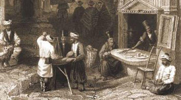 Ahilik - Kavram Vizyon Tarihçe